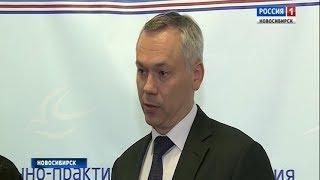 Андрей Травников: «Важно создать условия для сохранения традиций и культуры всех народов НСО»