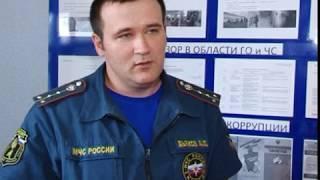 Кто следит за пожарной безопасностью в МКД