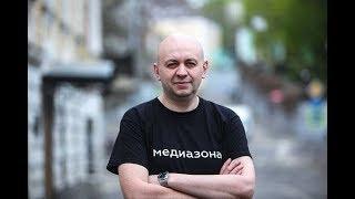 Сергей Смирнов: дело бывшего главы московского СК наносит удар по Александру Бастрыкину
