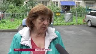 В Томске переводят дома со сжиженного газа на природный