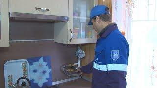 В ставропольских квартирах проверили газовое оборудование