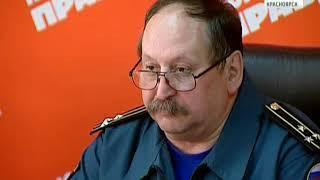 Пресс-конференция: Красноярск ждёт серьёзное похолодание