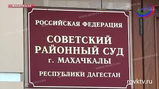 Бывший мэр Махачкалы признал свою вину