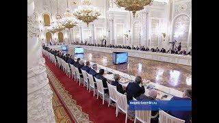 Александр Евстифеев принял участие в работе Госсовета РФ