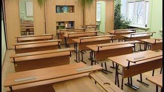 Все школы Сургутского района ушли на карантин