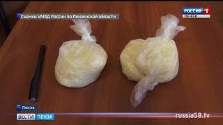 Молодая мать предстанет перед судом за незаконный сбыт наркотиков в Пензе