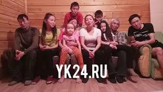 Жители якутского села Тополиное поблагодарили Виктора Лебедева за помощь погорельцам