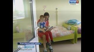 Просторные палаты, парковка и фонтаны  - в Комсомольской районной больнице полным ходом идет капитал