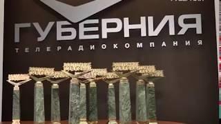 """До завершения приема заявок на конкурс """"Достояние губернии"""" осталась одна неделя"""