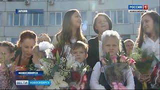 178 тысяч детей в этом году идут учиться в школы Новосибирска