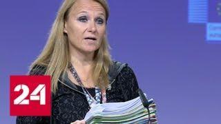 Вашингтон призывают отказаться от выхода из Договора о РСМД - Россия 24