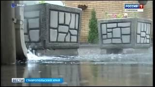 Погода на Ставрополье продолжает портиться