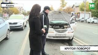 Три автомобиля столкнулись на пересечении пр.Ибрагимова и ул.Восстания | ТНВ