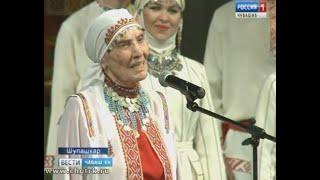 Вера Кузьмина 95 çул тултарчĕ