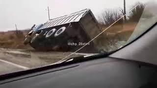 Демино-Надежда: жуткая авария