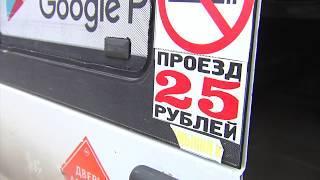Жители поселка Светлый жалуются на перебои с транспортом