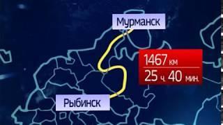 Жители Рыбинска отправились на работу в Мурманск на такси