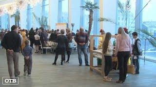 Наша культура: в Екатеринбурге прошёл фестиваль «Урал объединяет народы»