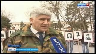 """В Астрахани прошел митинг """"Растим патриотов России"""""""