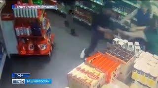 В Уфе полицейские разыскивают любителя бесплатного сыра
