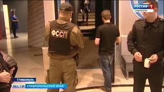 Торговые центры Ставрополья теперь под надзором