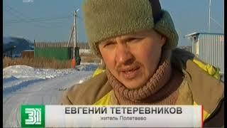 """На грани экологической катастрофы? """"Мусорная реформа"""" может оставить Челябинск без питьевой воды"""