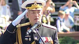 Как прошёл парад Победы в Калининграде