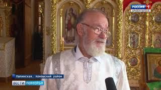 200-летие Спасо-Преображенского собора отметили в деревне Папинской Коношского района