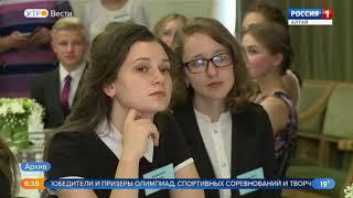 Виктор Томенко встретится с выпускниками школ
