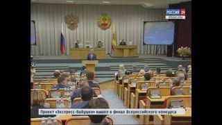 Депутаты Госсовета приняли законопроект, защищающий права ветеранов труда и тружеников тыла