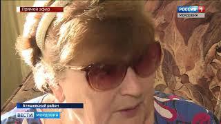«Добро без границ» Мария Родина из Атяшева теряет зрение