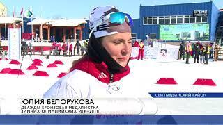 Юлия Белорукова пятая на Чемпионате России