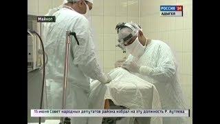 В Адыгее осваивают новый метод ринопластики