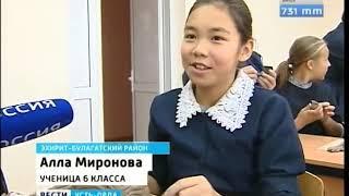 Школьники Новониколаевска в Эхирит-Булагатском районе теперь занимаются керамистикой