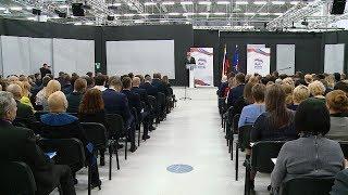 В Волгограде состоялся второй этап региональной конференции «Единой России»
