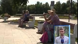 Ярославские синоптики рассказали о погоде на предстоящие выходные