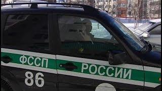 В Покачах полицейские объявили в розыск 13 злостных неплательщиков алиментов