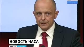 Председателем Заксобрания Иркутской области стал Сергей Сокол