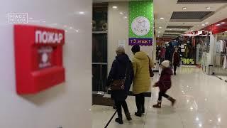 В Петропавловске эвакуировали ТЦ «Пирамида»