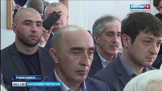Вести Карачаево-Черкесия 11.04.2018