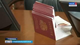 Юные ставропольчане получили паспорта накануне Дня России
