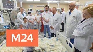 Как работает единственный в России Центр детского инсульта - Москва 24