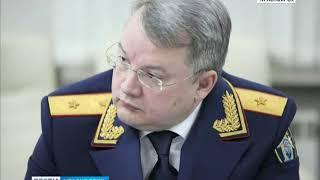 Глава Следственного комитета России проверил работу красноярских коллег