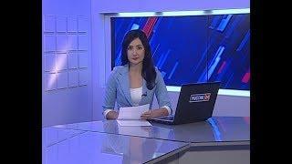 Вести Бурятия. 11-00 Эфир от 17.11.2018