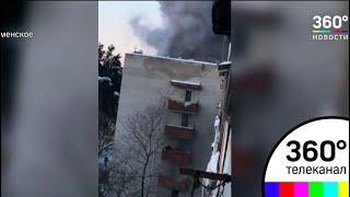 ЧП в Раменском: 2 человека погибли и 11 пострадали при взрыве бытового газа