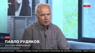 Рудяков: АП не должна была замалчивать факт ДТП с кортежем Президента 03.06.18
