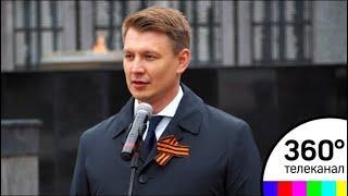 Глава Домодедово выступил с отчетом перед жителями