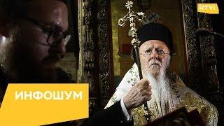Элладская церковь призвала Константинополь отказаться от общения с «украинскими раскольниками»