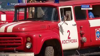 Костромские спасатели озвучили первые выводы о причинах пожаров в Шувалово