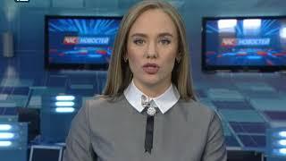 Омск: Час новостей от 7 марта 2018 года (11:00)